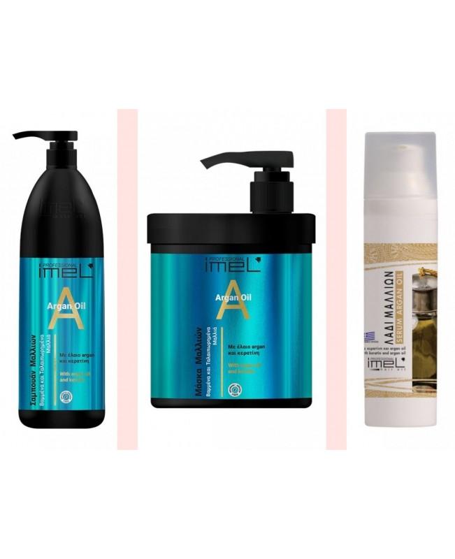 Imel Shampoo Argan Oil and Keratin Set