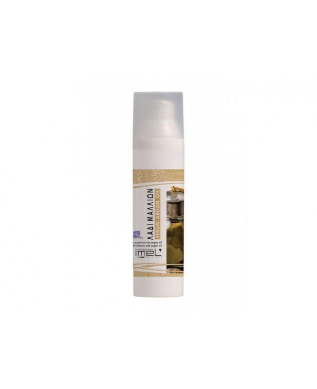 Imel Argan Oil and Keratin Serum 125ml