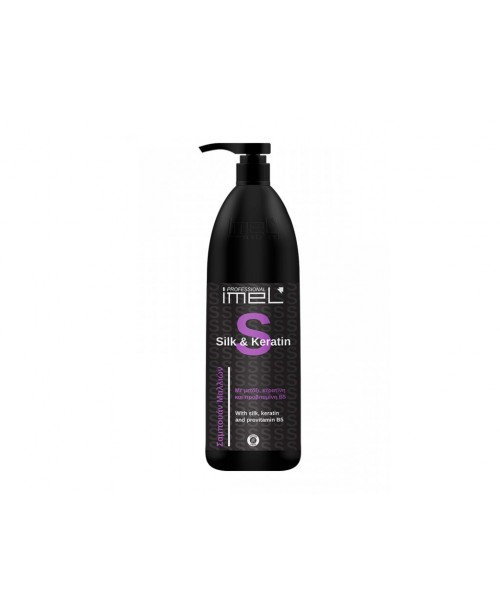 Imel Macadamia Oil Shampoo 1000ml