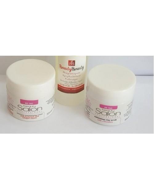Beauty Salon Italy Intense Moisturizing Cream 50ml